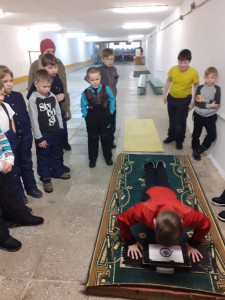 ЭКСКУРСИЯ 2Б.1