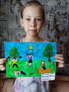 Мы сдаем ГТО Уфимцева Полина 11 лет 17-45-0016680
